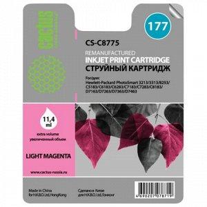 Картридж струйный CACTUS (CS-C8775) для HP Photosmart C7283/