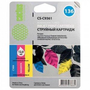 Картридж струйный CACTUS (CS-C9361) для HP Officejet 6313/Ph