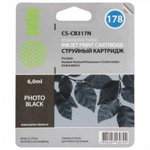 Картридж струйный CACTUS (CS-CB317/N) для HP Photosmart C638