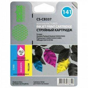 Картридж струйный CACTUS (CS-CB337) для HP C4283/C4383/Offic