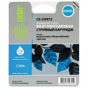 Картридж струйный CACTUS (CS-CD972) для HP Officejet 6000/65