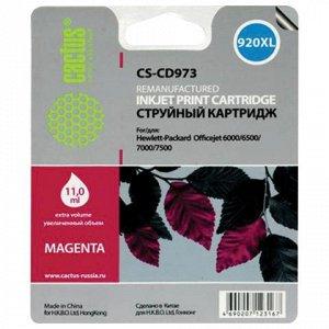 Картридж струйный CACTUS (CS-CD973) для HP Officejet 6000/65