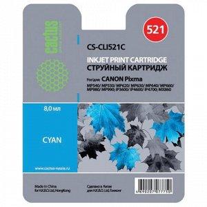 Картридж струйный CACTUS (CS-CLI521C) для CANON Pixma MP540/