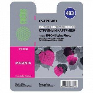 Картридж струйный CACTUS (CS-EPT0483) для EPSON Stylus Photo