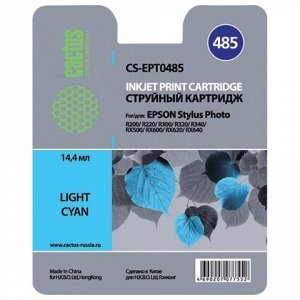 Картридж струйный CACTUS (CS-EPT0485) для EPSON Stylus Photo