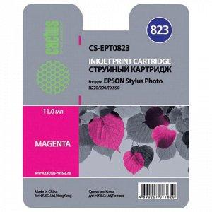 Картридж струйный CACTUS (CS-EPT0823) для EPSON Stylus R270/