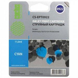 Картридж струйный CACTUS (CS-EPT0922) для EPSON Stylus C91/C