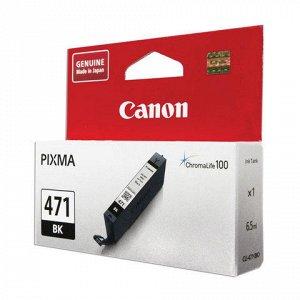 Картридж струйный CANON (CLI-471BK) PIXMA MG5740/MG6840/MG77