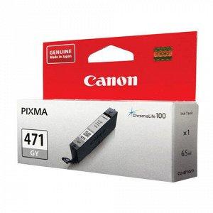 Картридж струйный CANON (CLI-471GY) PIXMA MG5740/MG6840/MG77