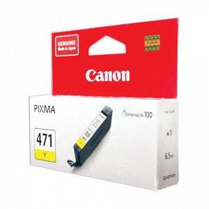 Картридж струйный CANON (CLI-471Y) PIXMA MG5740/MG6840/MG774