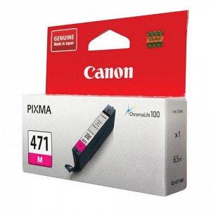 Картридж струйный CANON (CLI-471М) PIXMA MG5740/MG6840/MG774