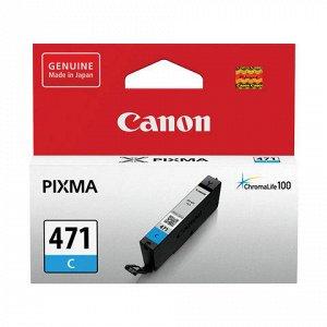 Картридж струйный CANON (CLI-471С) PIXMA MG5740/MG6840/MG774