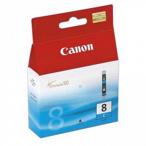 Картридж струйный CANON (CLI-8С) Pixma iP4200/4300/4500/5200