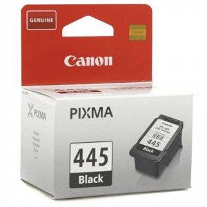 Картридж струйный CANON (PG-445) PIXMA MG2440/PIXMA MG2540,