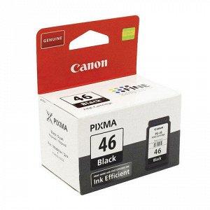 Картридж струйный CANON (PG-46) PIXMA E464/iP1600/iP2200/MP1