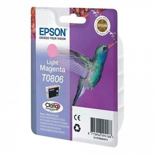 Картридж струйный EPSON (C13T08064011) Stylus P50/PX660/PX70
