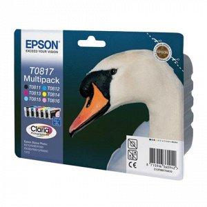 Картридж струйный EPSON (C13T11174A10) Stylus TX650/T50/R270