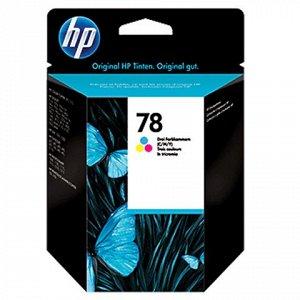 Картридж струйный HP (C6578D) Deskjet 959C/1220C/9650, №78,