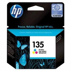 Картридж струйный HP (C8766HE) Deskjet 460/5743/6543/6843/PS
