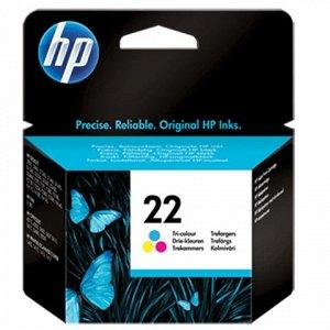 Картридж струйный HP (C9352АЕ) Deskjet 3920/3940/officeJet43