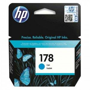 Картридж струйный HP (CB318HE) Photosmart C6383/D5463 №178,