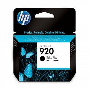 Картридж струйный HP (CD971AE) Officejet 6000/6500/7000, №92