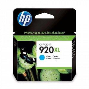 Картридж струйный HP (CD972AE) Officejet 6000/6500/7000, №92