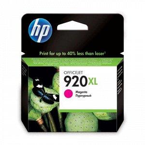 Картридж струйный HP (CD973AE) Officejet 6000/6500/7000, №92