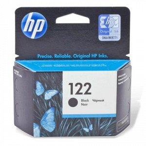 Картридж струйный HP (CH561HE) DeskJet 1050/2050/2050s, №122