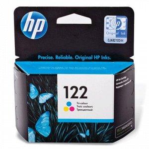 Картридж струйный HP (CH562HE) DeskJet 1050/2050/2050s, №122