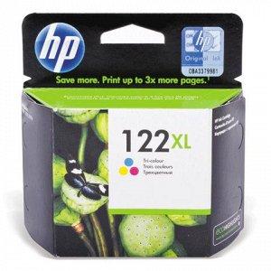 Картридж струйный HP (CH564HE) Deskjet 1050/2050/2050S №122X