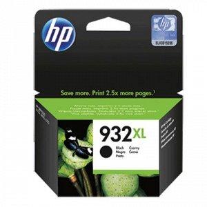 Картридж струйный HP (CN053AE) OfficeJet 6100/6600/6700 №932