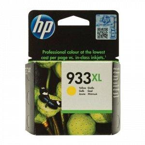 Картридж струйный HP (CN056AE) OfficeJet 6100/6600/6700 №933