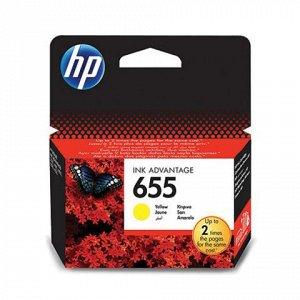 Картридж струйный HP (CZ112AE) Deskjet Ink Advantage 3525/55