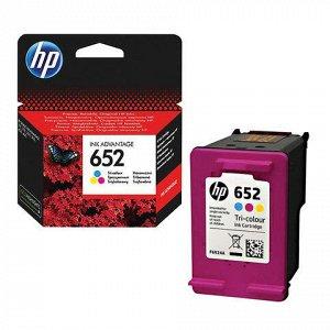 Картридж струйный HP (F6V24AE) DeskJet 2135/3635/3835/4535/4