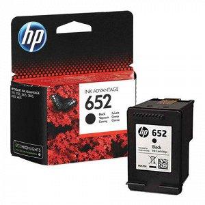 Картридж струйный HP (F6V25AE) DeskJet 2135/3635/3835/4535/4