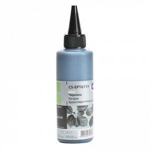Чернила CACTUS (CS-EPT6731) для СНПЧ EPSON L800/L810/L850/L1