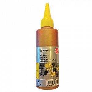 Чернила CACTUS (CS-GI490Y) для СНПЧ CANON Pixma G1400/G2400/