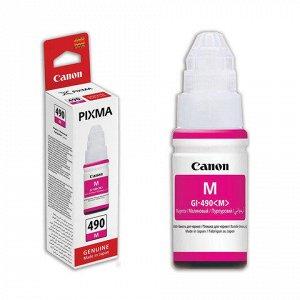 Чернила CANON (GI-490M) для СНПЧ Pixma G1400\G2400\G3400 пур