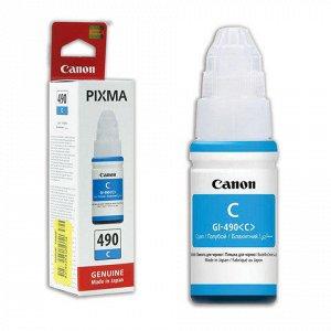 Чернила CANON (GI-490С) для СНПЧ Pixma G1400\G2400\G3400 гол
