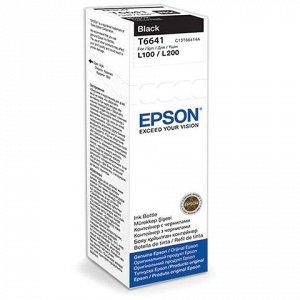 Чернила EPSON (C13T66414A)для СНПЧ Epson L100/L110/L200/L210