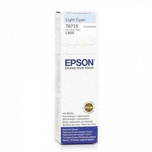Чернила EPSON (C13T67354A) для СНПЧ Epson L800/L805/L810/L85