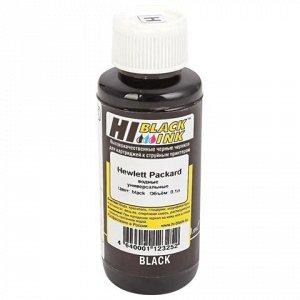 Чернила HI-BLACK для HP универсальные, черные 0,1л водные