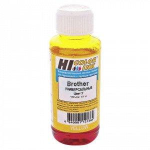 Чернила HI-COLOR для BROTHER универсальные, желтые 0,1л водн