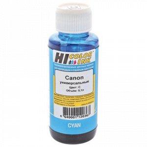 Чернила HI-COLOR для CANON универсальные, голубые 0,1л водны