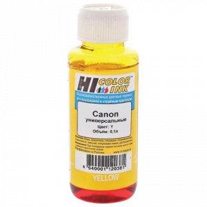 Чернила HI-COLOR для CANON универсальные, желтые 0,1л водные
