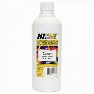 Чернила HI-COLOR для CANON универсальные, пурпурные 0,5л вод