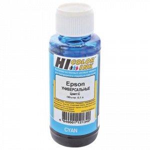 Чернила HI-COLOR для EPSON универсальные, голубые 0,1л водны