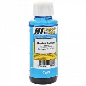 Чернила HI-COLOR для HP универсальные, голубые 0,1л водные