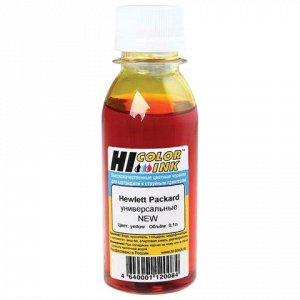 Чернила HI-COLOR для HP универсальные, желтые 0,1л водные